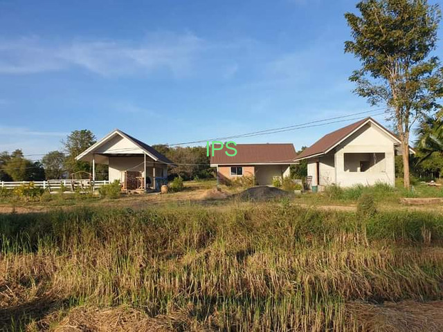 Land for housing estate
